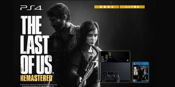 Une PS4 collector The Last of Us_1