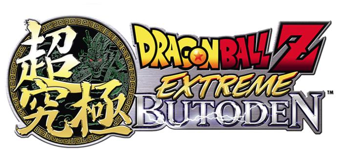 DBZ Extreme Butoden a enfin une date de sortie