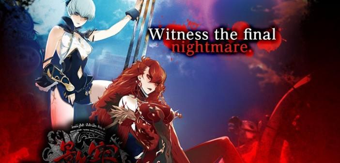 Deception IV : the Nightmare Princess, la démo gratuite !