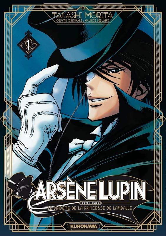 [Critique Manga] Arsène Lupin T01 : gentleman immortel