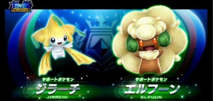 Pokken Tournament : Le Pokémon mystère enfin dévoilé !