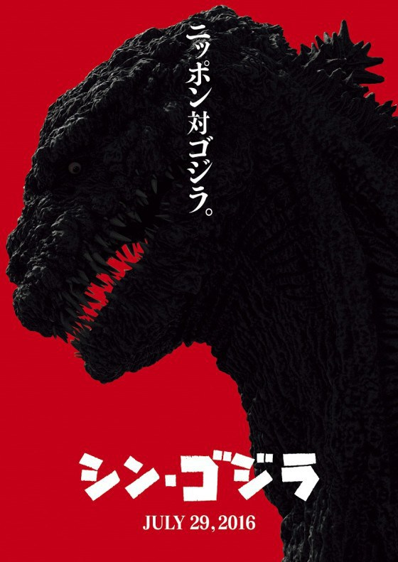 Godzilla Resurgence : un trailer japonais dévastateur !