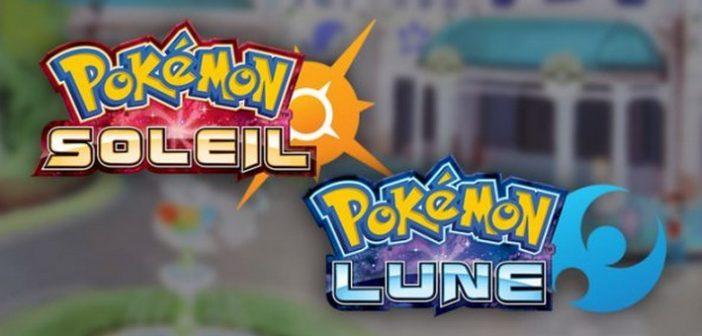 Un Pokémon caché dans le trailer japonais de Pokémon Soleil et Lune ?