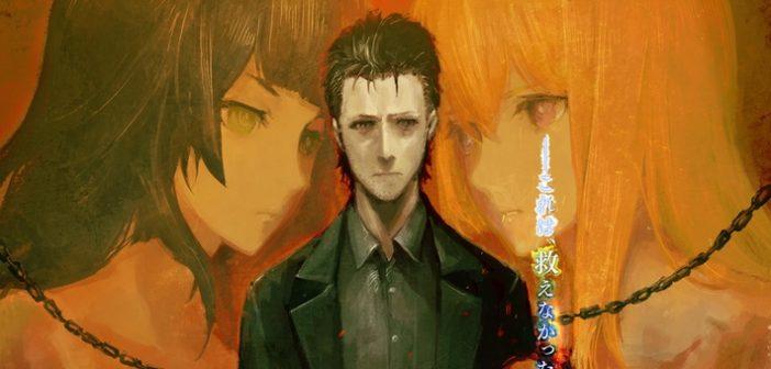 Steins;Gate 0 enfin disponible dans nos contrées sur PS4 et PS Vita !
