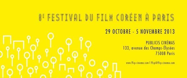 Le Festival du Film Coréen : Jour - 5