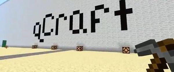 Qcraft_minecraft_image1