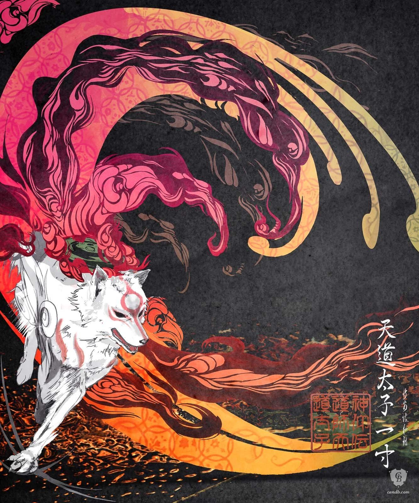 Path Of Heaven - Okami
