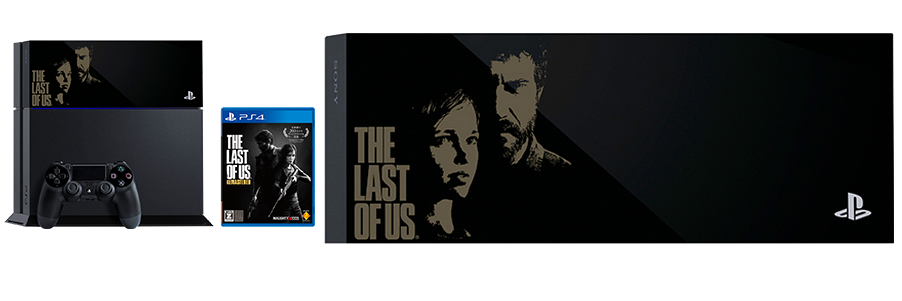 Une PS4 collector The Last of Us_3