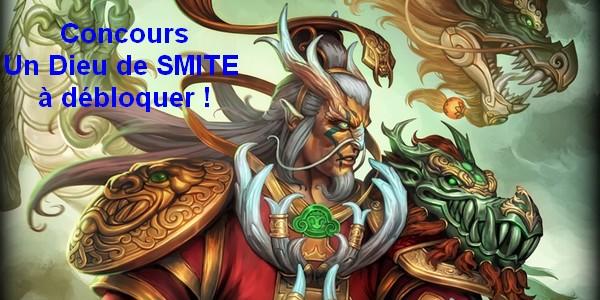 [Concours] Gagnez Ao Kuang, le nouveau Dieu de Smite