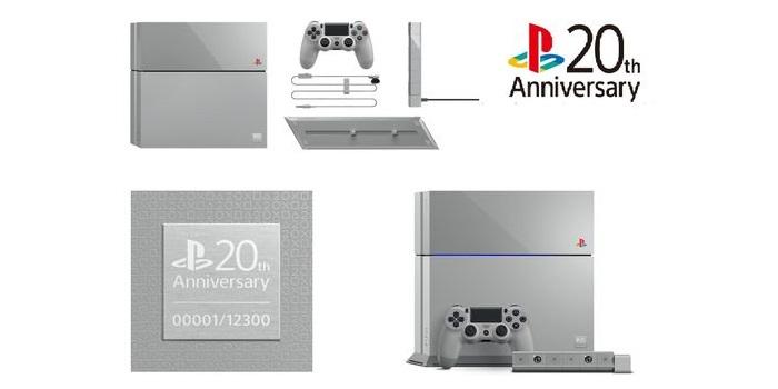 La PlayStation 4 20ème anniversaire numéro 00001 aux enchères