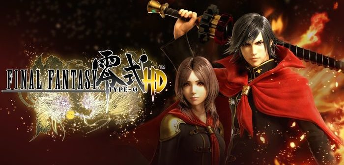 Final Fantasy Type-0 HD dévoile sa version collector en vidéo_main Final Fantasy Type - 0 HD