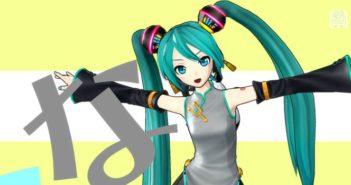 Hatsune Miku: Project Diva F 2nd : premier DLC disponible !