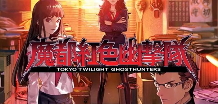 [Test] Tokyo Twilight Ghost Hunters, novel pas fraîches.
