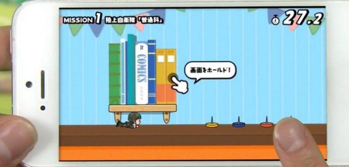Japon: L'armée embrigade les jeunes avec un jeu smartphone