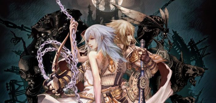 Pandora's Tower disponible sur le Nintendo E-shop!
