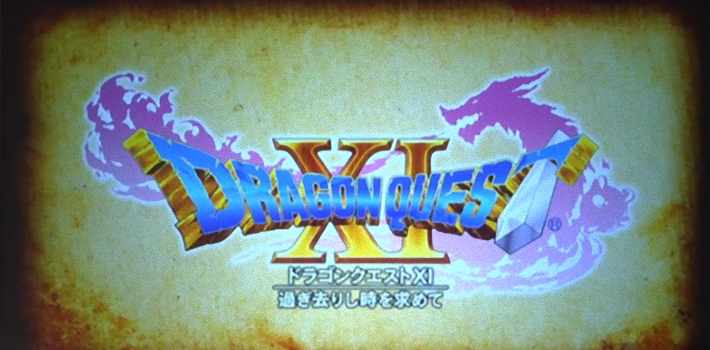 Dragon Quest 11, premier jeu de la NX