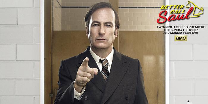 Better Call Saul propose un concours de graphisme !
