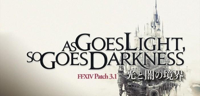 Final Fantasy XIV : Heavensward, entre lumière et ténèbres
