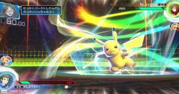 À combien s'est vendu Pokkén Tournament sur Wii U depuis sa sortie ?