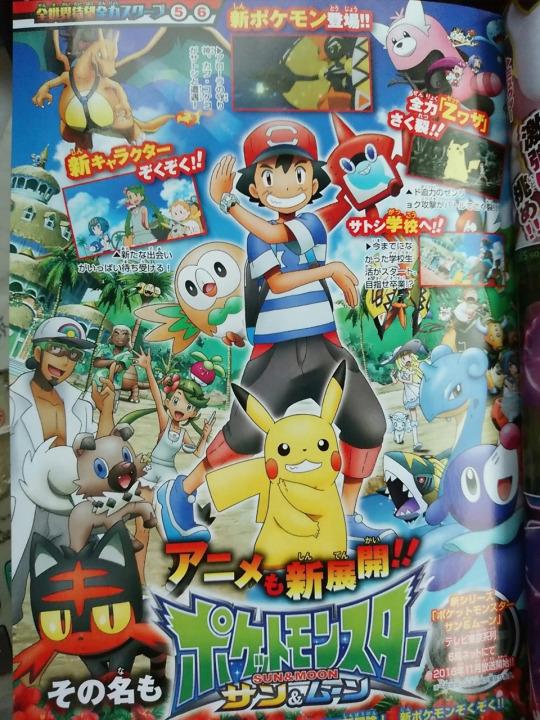 Pokémon Soleil et Lune : première affiche publicitaire de l'animé !