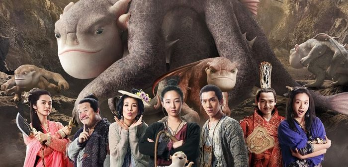 [Critique] Monster Hunt, mignon et vilain