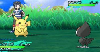 La démo tant attendue de Pokémon Soleil / Lune est enfin disponible !