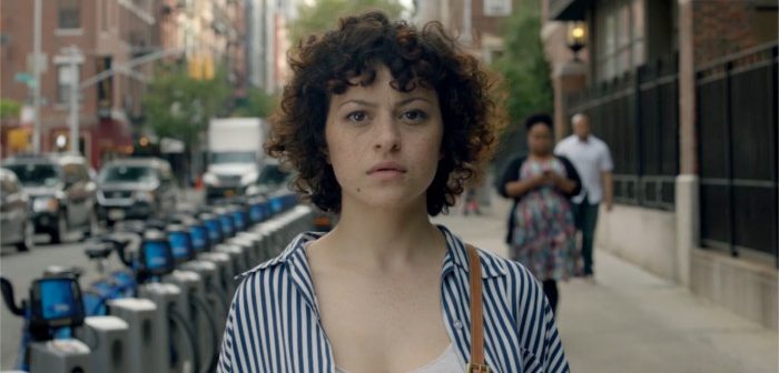 [Critique] Search Party S01E01 : le Scooby Gang au pays des hipsters