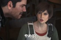 Resident Evil Vendetta : Chris, Leon et Rebecca en tête d'affiche !