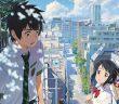 Your Name : plus gros succès historique pour un film d'animation !