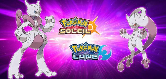 Pokémon Soleil-Lune: comment obtenir 2 Méga-Gemmes gratuites?