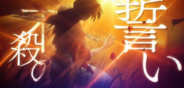 La prochaine adaptation vidéo ludique du célèbre manga, le futur titre Rurouni Kenshin Kengeki Kenran s'offre un trailer de présentation.