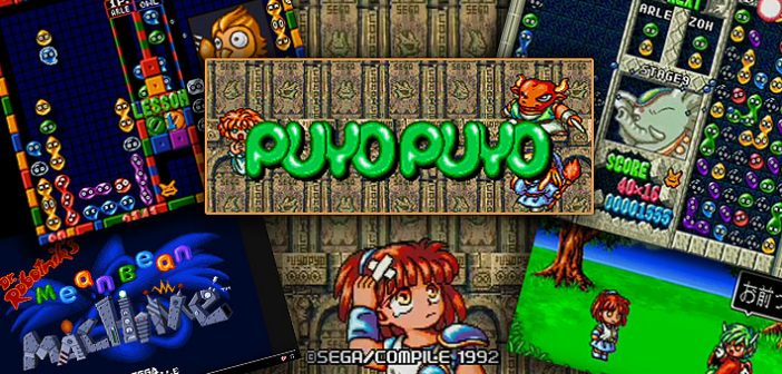 Puyo Puyo Tetris sortant cette semaine, nous nous devions de revenir sur la saga crée initialement par le studio japonais, Compile. Revenons sur quelques épisodes marquants de Puyo Puyo !