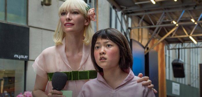[Cannes 2017] Okja : dans le cochon, tout est bon et c'est ça le problème