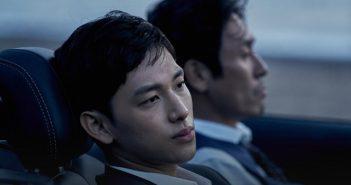 [Cannes 2017] Sans pitié : un thriller sang pour sang coréen