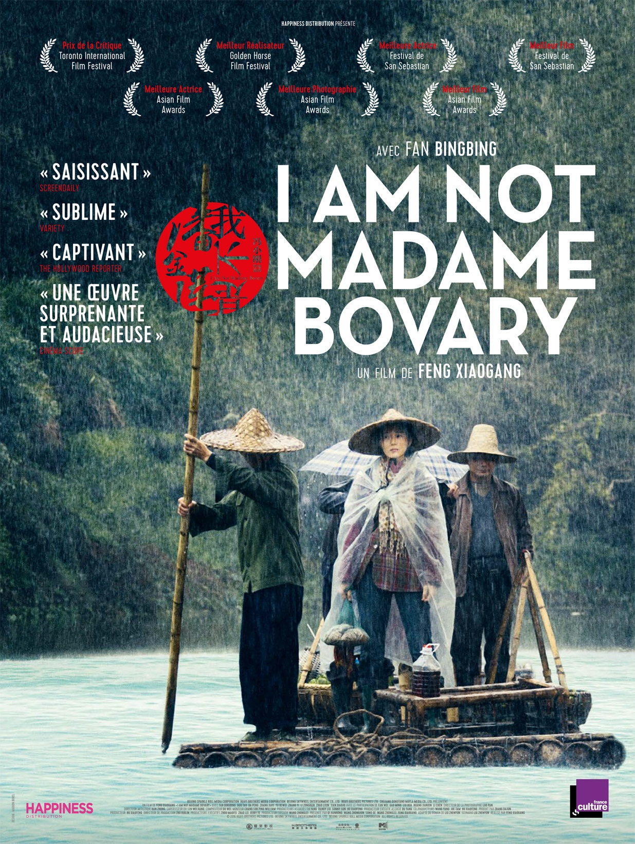 [Concours] I am not Madame Bovary : 5 places pour deux personnes à gagner !