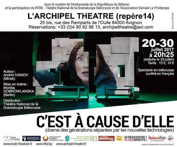 [Avignon 2017] C'est à cause d'elle la claque émotionnelle du Festival off