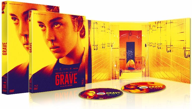 [Concours] Grave, 2 DVD et un Blu-Ray du film à gagner !