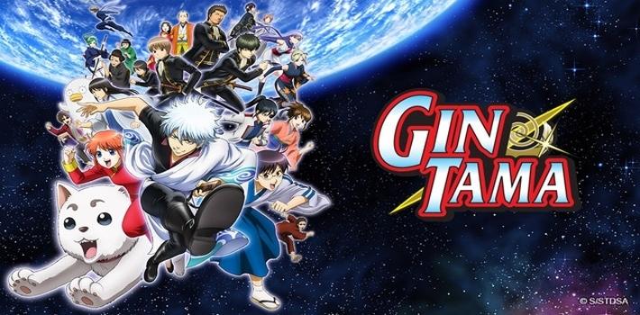 Gintama sort de son format manga papier classique et atterrira prochainement sur les consoles de salon et portable de chez Sony.