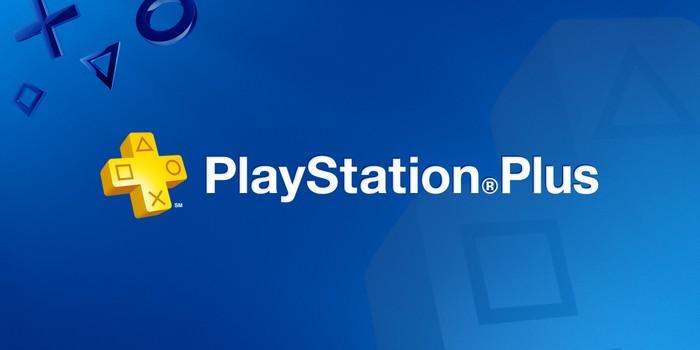 Le prix du PlayStation Plus augmenté par Sony en Europe