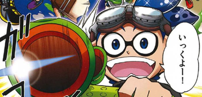 Fort de son succès sur les consoles signées Big N, Splatoon reviendra bientôt sous la forme d'un dessin animé épisodique !
