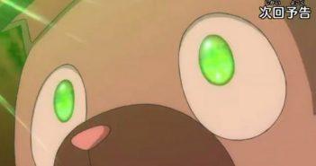 Pokémon Ultra Soleil Ultra Lune une nouvelle forme pour Rocabot