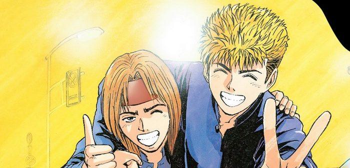 [Critique Manga] GTO Bad Company : il était une fois...