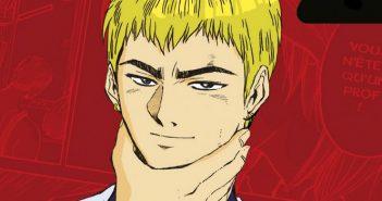 [Critique Manga] Le GTO (tome 1) te donne des leçons