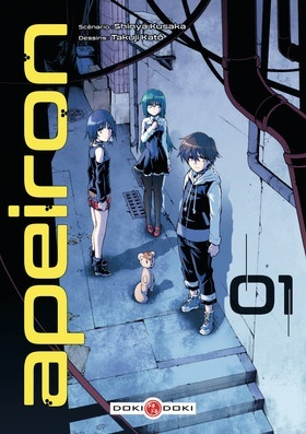 [Critique Manga] Apeiron tome 1 : une course contre la montre