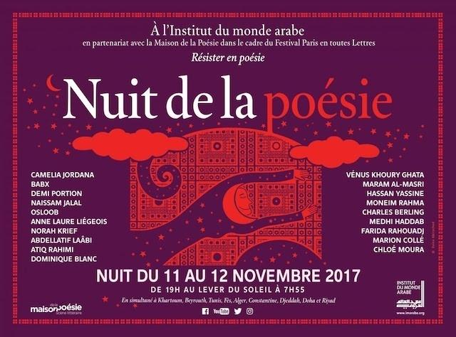 [Évènement] La nuit de la poésie illuminera l'Institut du monde arabe