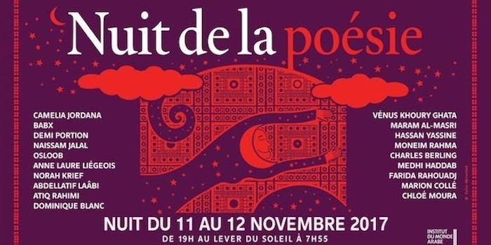 [Évènement] La nuit de la poésie illuminera l'Institut du monde arabe2