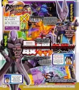 Dragon Ball FighterZ : vous allez tâter du Beerus plus vite que prévu !