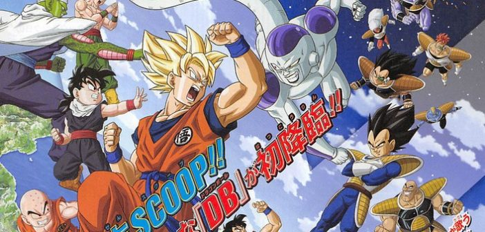 Dragon Ball Z XkeeperZ le jeu que tu n'as pas vu venir_1