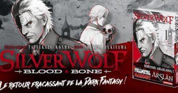 Critique Manga Silver Wolf tome 1 : le loup montre les crocs