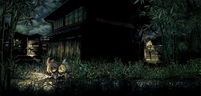 test Yomawari Midnight Shadows